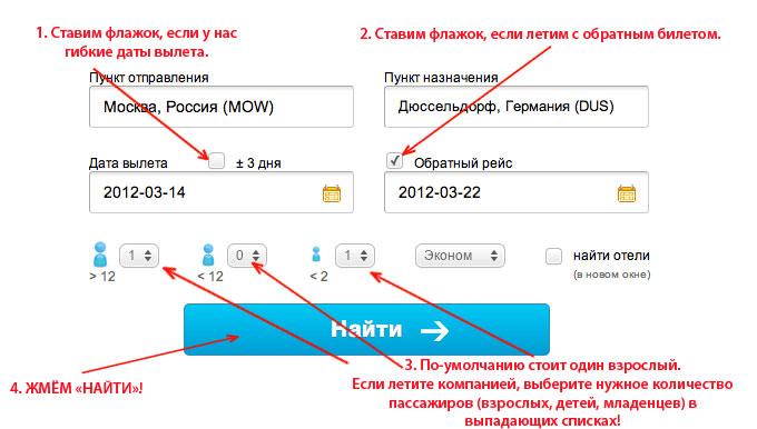Анализ сайта скачать - checklinksru