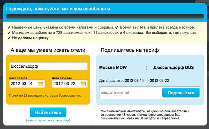 Авиакомпания Официальный Сайт Globus Дешевые